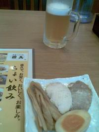 麺処 直久 マルイファミリー志木 - ROUTE・G DRIVE AFTER DEATH