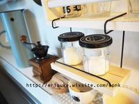 キッチンに収納スペースを!番線ハンギングシェルフの作り方 - 暮らしをつくる、DIY*スプンク