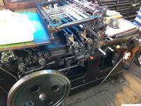 熊本地震 御船町の活版印刷所でのこと - スクール809 熊本県荒尾市の個別指導の学習塾です