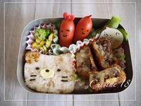 すみっこぐらしのねこちゃん弁当 - cuisine18 晴れのち晴れ