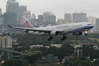 2017シドニー遠征 その25 シドニー1日目 中華系の航空会社 - 南の島の飛行機日記