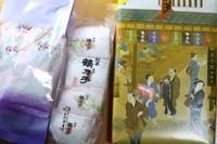 九州のお菓子 - 想い出