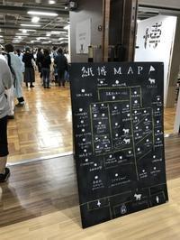 今月のカフェ旅(イベントも) - :are-kore: