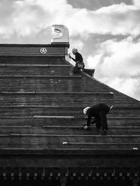 大平山 芳林寺 - 岩月澄子-時の欠片を拾い集めて・・・