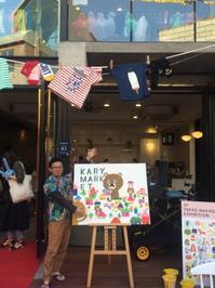 KARYMARKETオープンイベント - 中川貴雄の絵にっき