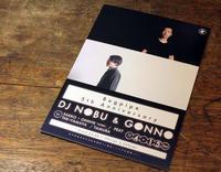 """4.15(土) 音酔処Bugpipe 5th Anniversary!!! """"Guest : DJ NOBU & GONNO"""" - bambooforest blog"""