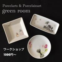 4月16日(日)開催!かがよひマルシェ【green room】2017 - コミュニティカフェ「かがよひ」