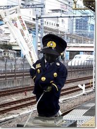 【さ】三月の小僧:さんがつのこぞう - ネコニ☆マタタビ