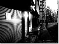 【い】何時もと違う道:いつもとちがうみち - ネコニ☆マタタビ