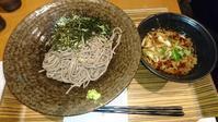 Echika fit 永田町   肉そば&生姜焼き膳 - 麹町行政法務事務所