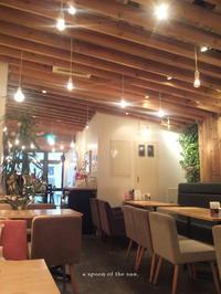 CHINCHOGE CAFE/BAR@川越 -  小さじいっぱいのたいよう
