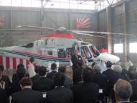 朝日新聞新駅ヘリAW169は「あかつき」 - ■□ほーどー飛行機□■Aerial news gathering