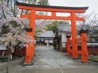 紀伊国・玉津島神社の春 - 地図を楽しむ・古代史の謎