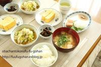 雨降る朝ののんびりな朝ごはんは、和食にしました。 - おばちゃんとこのフーフー(夫婦)ごはん