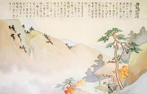 88 女性信徒への手紙 一 - 日蓮大聖人『御書』解説