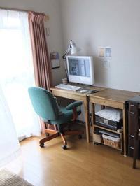 探すより、作る方が早い時があるよね。DIYの話 - 手製本クリエイター&切絵コラージュ作家 yukai の暮らしを愉しむヒント