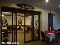 パノラマホテルの朝食(2) - ポンポコ研究所