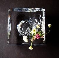 Square Stone - warble22ya