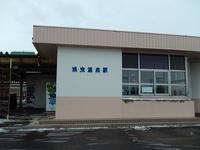 太宰治と浅虫温泉 №1 浅虫温泉駅 - 遠い空の向こうへ
