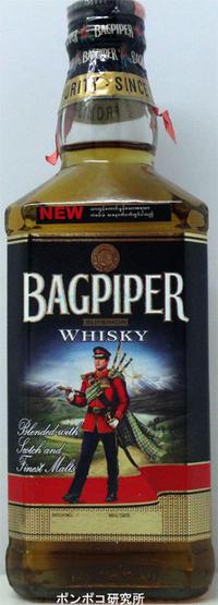 Bagpiper Superior Whisky - ポンポコ研究所(アジアのお酒)