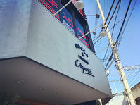 ROCCA & FRIENDS CREPERIE ロッカ&フレンズ クレープリー 大阪・高槻市 - Favorite place  - cafe hopping -