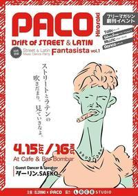 "STREET & LATIN MUSIC DANCE PARTY ""FANTASISTA Vol.1"" - bambooforest blog"