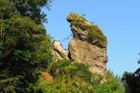 双岩 - ふらりぶらりの旅日記
