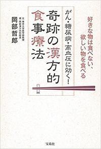 水分を取りすぎる日本人:認知症の原因! - てつろぐ