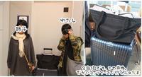 【ふたご姉妹で乙女旅】H.I.Sのツアーで参る、台北2泊3日なニョ。 - ツルカメ DAYS