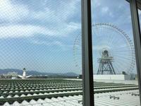 Redhorse OSAKA WHEEL - 5W - www.fivew.jp