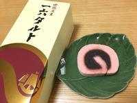 一六タルト桜 - 続・yumyum happy