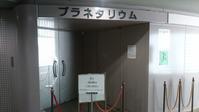 和風キノコスパゲッティ&オムライス - 麹町行政法務事務所