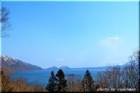 四月の支笏湖 - 北海道photo一撮り旅