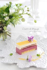 カシスとオレンジ - フランス菓子教室 Paysage Calme