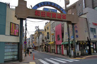 和田町(楽天地カフエー)町の発展を促進するために建設 - 古今東西風俗散歩(町並みから風俗まで)