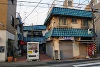 和田町(呑み屋街)和田町商店街沿い - 古今東西風俗散歩(町並みから風俗まで)