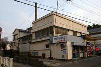 和田町(横浜温泉黄金湯)天然化石海水型 - 古今東西風俗散歩(町並みから風俗まで)