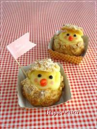ひよこちゃんのシュークリームdeハッピーイースター☆ - パンのちケーキ時々わんこ