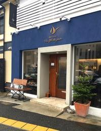 449、 Pâtisserie au fil du jour - KRRK mama@福岡 の外食日記