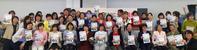 報告「なくせ女性ゼロ議会 増やせ女性議員@群馬」 - FEM-NEWS