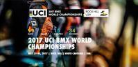 BMX世界選手権まで100日を切ったらしい。 - 酒は呑んでも飲まれるな