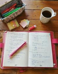 わたし時間Vol.15 今年の手帳・あとで検索しやすい「使えるノート」の作り方 - YUKA'sレシピ♪