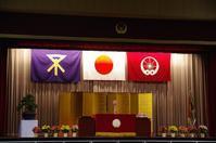 小学校の卒業式 - My ブログ