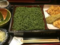 蓬切り蕎麦/卵焼き/カフェ&お散歩 - まほろば日記
