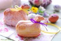 L'agneau Pascale* - R-Sweetsな生活