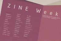 「ZINE Week」 - やまブログ