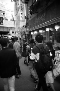 Ameyoko - Slow Photo Life
