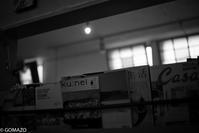 Book Shelf - Gomazo's slow life - take it easy