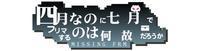 【広報】本日夜の10時15分~ フリマ開催! - さくらひらひら☆