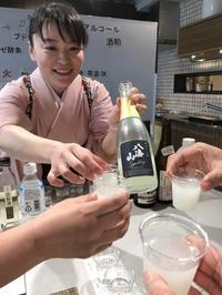 日本酒を知る。 - ■□フォトノオト□■